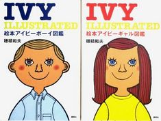 Ivy Illustrated from japan
