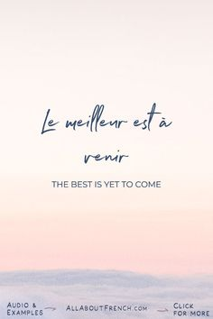 French Word Tattoos, French Tattoo Quotes, French Words Quotes, One Word Quotes, Best French Quotes, Inspirational French Quotes, French Quotes About Life, French Words With Meaning, Basic French Words