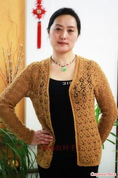Gilet Crochet, Dame, Blog, Pullover, Sweaters, Fashion, Cardigan Sweater Outfit, Craft, Boleros