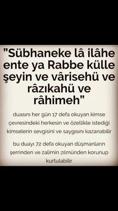 Islamic Dua, Allah Islam, Karma, Prayers, Religion, Faith, Words, Quotes, Life