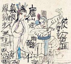 朱新建 Zhu Xinjian,侠客图,50×52cm India Ink, China Art, Chinese Culture, Chinese Painting, Ink Painting, Random, Illustration, Illustrations, China Painting