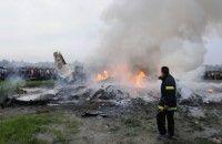 Pesawat Militer Ekuador Jatuh 22 Orang Tewas