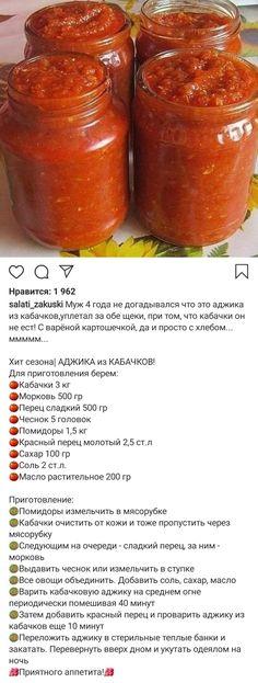 Hot Dog Buns, Hot Dogs, Lean Meals, Mediterranean Recipes, Salsa, Vegetarian Recipes, Fruit, Cooking, Russian Recipes