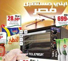 عروض بنده مصر ليوم الخميس 24/11/2016 ابني مستقبل مصر - https://www.3orod.today/egypt-offers/offers-panda-egypt/%d8%b9%d8%b1%d9%88%d8%b6-%d8%a8%d9%86%d8%af%d9%87-%d9%85%d8%b5%d8%b1-%d9%84%d9%8a%d9%88%d9%85-%d8%a7%d9%84%d8%ae%d9%85%d9%8a%d8%b3-24112016-%d8%a7%d8%a8%d9%86%d9%8a-%d9%85%d8%b3%d8%aa%d9%82%d8%a8.html