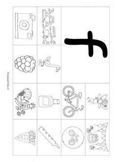 Dit werkblad en nog veel meer in de categorie letters leren kun je downloaden op de website van Juf Milou. Preschool Letters, Preschool Games, Kids Learning Activities, Teaching Kids, Letter F, Letter Writing, Afrikaans Language, Learn Dutch, Finger Plays