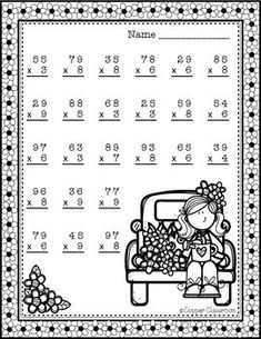 Spring Double Digit Multiplication With Regrouping, Two Digit Multiplication 2nd Grade Math Worksheets, School Worksheets, 4th Grade Math, Two Digit Multiplication, Multiplication Worksheets, Math Resources, Math Activities, Math Exercises, Math Sheets