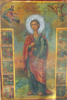 Το Μακεδονικό: † Μνήμη τοῦ ἁγίου νεομάρτυρος Νικήτα τοῦ Νισυρίου,...