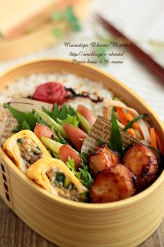 Japanese Bento Lunch Box, Bento Box Lunch, Japanese Food, Work Lunch Box, Bento Recipes, Breakfast For Dinner, Recipes From Heaven, Light Recipes, Thing 1