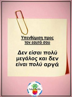 Greek Quotes, Picture Quotes, Slogan, Wise Words, Me Quotes, Psychology, Clever, Advice, Letters