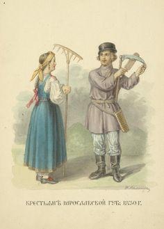 Krestiane Iaroslavskoi gub. [gubernii]. 1830 g. From New York Public Library Digital Collections.