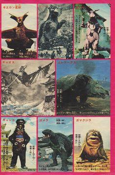 Kaiju / 怪獣 / Giant monsters: Best 80!