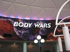 Jack lives here!! So cool!! Human body tour ride at Epcot Center, Disney, Florida!! NO stomache ulcer.
