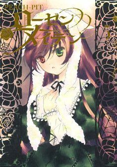 週刊ヤングジャンプ「ローゼンメイデン」公式サイト|コミックス一覧 Peach Pit, Characters, Fan Art, Manga, Comics, Cute, Anime, Pictures, Photos