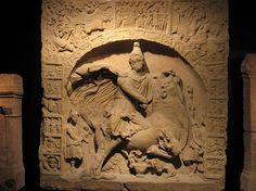 a Mithras altar from the museum at the Limes