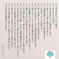 いいね!1,248件、コメント3件 ― @yumekanau2のInstagramアカウント: 「常に謙虚で前向きに。天狗になった時の対策まで紹介しています。 . . . #もし#謙虚#驕る #天狗#ノウハウ#オグマンディーノ #自己啓発#ポエム#感情 #人間#笑顔」