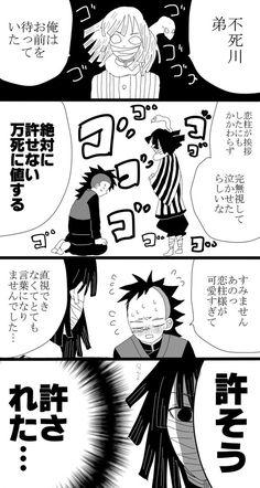 Demon Hunter, Anime Characters, Funny Memes, Fandoms, Manga, Manga Anime, Manga Comics, Hilarious Memes, Fandom