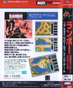 Rambo for MSX. (back)
