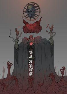 ArtStation - False God : The World, Ching Yeh