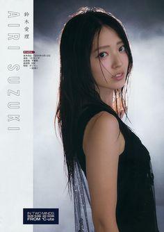 「YGG」(2014 No.17) ºC-ute Yajima Maimi&Airi Suzuki