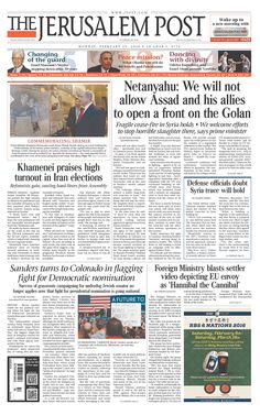 #20160229 #ISRAEL #JERUSALEM Monday FEB 29 2016 #TheJerusalemPost http://www.newseum.org/todaysfrontpages/?tfp_show=80&tfp_page=9&tfp_id=ISR_JP