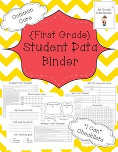 {First Grade} Student Data Binders- Tracking Data and Goals