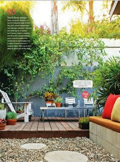 casual outdoor space