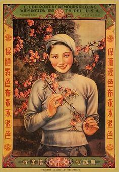 www.u148.net@通妮采集到中式老海报(49图)_花瓣平面设计