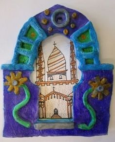 Middle Eastern Architecture-middle school middle-eastern-art-lessons