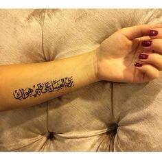 Arabic tattoo.