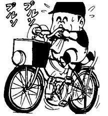 「きんどうちゃん」の画像検索結果 Mickey Mouse, Disney Characters, Fictional Characters, Comic Books, Kawaii, Comics, Macaroni, Design, Google