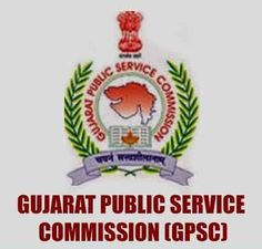 GPSC Result
