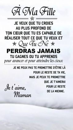 les plus beaux proverbes à partager : (notitle) Quote Citation, French Quotes, Positive Attitude, Positive Affirmations, Mantra, Decir No, Quotations, Texts, Life Quotes