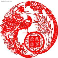 Chinese Kirigami Paper Cutting Phoenix and Flowers Chinese Crafts, Chinese Art, Kirigami, Phoenix Chinese, Chinese Paper Cutting, Paper Cutting Art, Paper Cutting Patterns, Paper Art, Paper Crafts