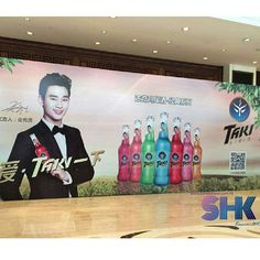 nice Kim Soo Hyun - [05/20/2015] Advertising stands with the image of Kim Soo-hyun at the meeting with the fans, organized by TAKI in Shenzhen, China.