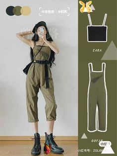 <br> Grunge Outfits, Kpop Fashion Outfits, Korean Outfits, Simple Outfits, Cool Outfits, Casual Outfits, Korean Street Fashion, Asian Fashion, Cute Fashion