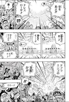 ワンピース Chapter 791 Page 7