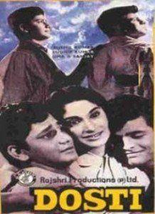 aaradhana hindi movie mp3 song download