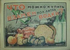 социальный плакат от CozyMoscow