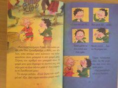 Κανόνας 2: Call Mom or Dad! Child And Child, Your Child, Kids Hands, Child Safety, Just In Case, Mom, Children, Kids, Childproofing