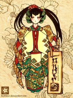 Японские знаки зодиака | Блог
