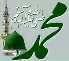 DesertRose,;,عليه افضل الصلاة والسلام,;,