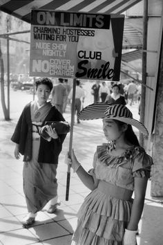 Photography by Marc Riboud - Japan, 1958. S)