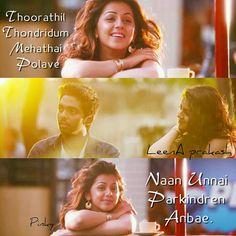 Tamil Love Quotes, Love Song Quotes, Love Quotes With Images, Best Love Quotes, Love Memes, Lyric Quotes, Movie Quotes, Qoutes, Cool Lyrics
