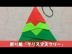 Handmade Crafts, Diy And Crafts, Arts And Crafts, Paper Crafts, Origami Christmas Tree, Xmas Tree, Origami Tutorial, Origami Easy, Toddler Crafts
