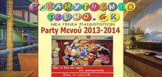 Πάρτυ 99€ Πάρτυ 199€ Πάρτυ 380€.... Πολλές οικονομικές προτάσεις. Επισκευτείτε την ιστοσελίδα μας www.paramytheniotreno.gr για περισσότερες προσφορές και γίνετε μέλη