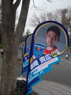 Shibasaki ist der Torwart von Yokohama FC.  10.03.2013