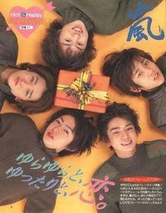いよいよ12月ですね(>_拾い画[29175453]の画像。見やすい!探しやすい!待受,デコメ,お宝画像も必ず見つかるプリ画像 You Are My Soul, Asian Celebrities, Japan Art, My Sunshine, Chibi, Handsome, Album, Guys, Movie Posters
