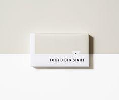 Misawa Design Institute: Tokyo Big Sight / NORTH EAST(North Eastから)