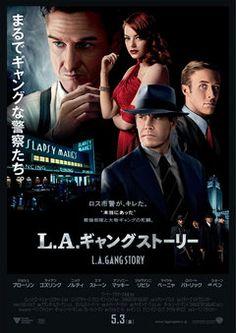 L.A. ギャング ストーリー - Yahoo!映画