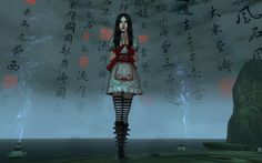 Oriental dress mod by *tombraider4ever on deviantART